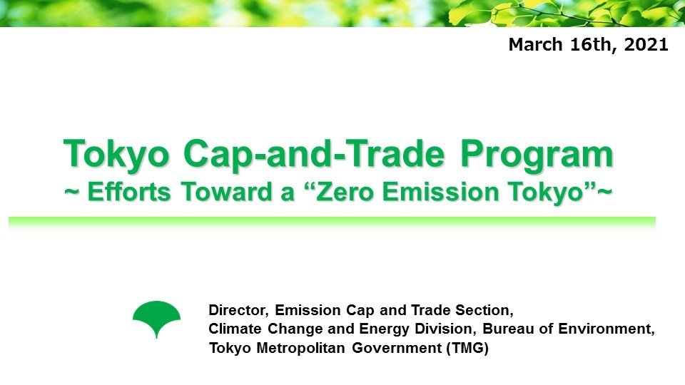 TMG shares information on Tokyo Cap-and-Trade Program with UK Department for Business, Energy and Industrial Strategy