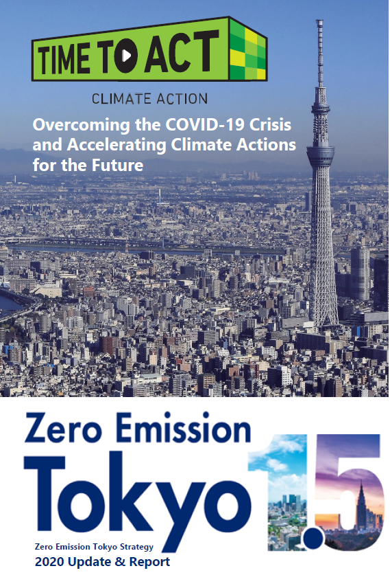 The Zero Emission Tokyo Strategy 2020 Update & Report Has Been Released